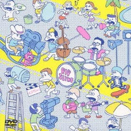 RIP SLYME - GOOD TIMES DVD ~The Complete Music Video Clips 2001-2011~ (初回限定盤) [DVD]