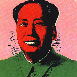 Andy Warhol - MAO (1972, portfolio of 10, edition of 250)
