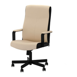 IKEA - MALKOLM Swivel chair IKEA Height adjustable; easy to adjust for a comfortable sitting posture.