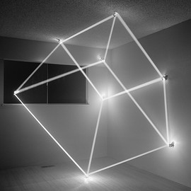 JAMES NIZAM - Thought Form (Cube)