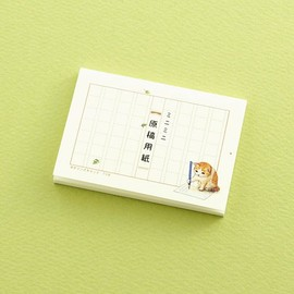 "Japanese Cat Wooden Rubber Stamp - Acrobatic Cat with Mice ""Great Job"" - Pottering Cat"