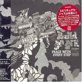 Build An Ark - Peace With Every Step [Bonus Tracks]/Build An Ark
