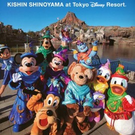 篠山紀信 - New MAGIC Kishin Shiniyana at Tokyo Disney Resort