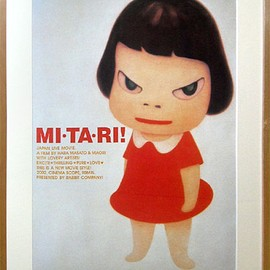 奈良美智 - MI-TA-RI Missing in Action