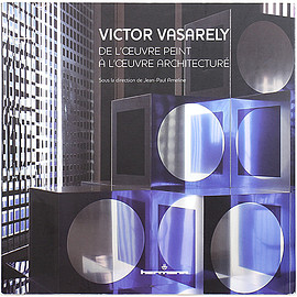 Jean-Paul Ameline (著) - Victor Vasarely: De l'oeuvre peint a l'oeuvre architecture ヴィクトル・ヴァザルリ