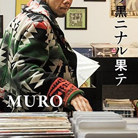 MURO - 真ッ黒ニナル果テ 30 years and still counting