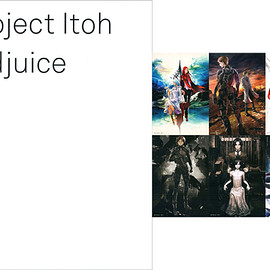 redjuice - 「Project Itoh」redjuice画集