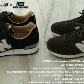 New Balance - NB x victim x mita
