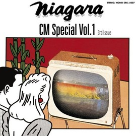 大瀧 詠一 - NIAGARA CM Special Vol.1 3rd Issue 30th Anniversary Edition