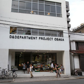 Osaka - D&DEPARTMENT