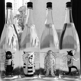 Yardbird - The new Yardbird HK x Prodip Limited Edition Halloween Sake Bottles.
