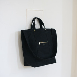 difott - difott 2 way tote bag all bk