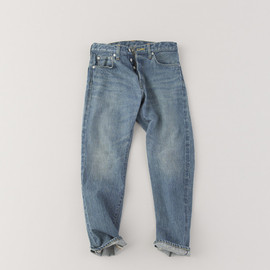 SP Slim Five-Pocket Pants