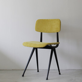 Ahrend-De Cirkel - Result Chair by Friso Kramer
