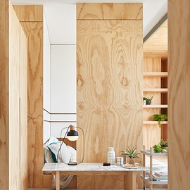 An Incredibly Compact House Under 40 Square Meters - An Incredibly Compact House Under 40 Square Meters That Uses Natural Decor