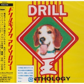 DENKI GROOVE - DRILL KING ANTHOLOGY