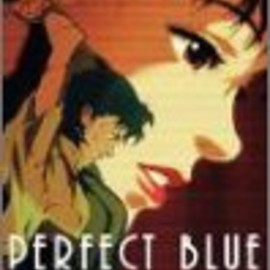 今 敏 - PERFECT BLUE [DVD]