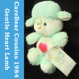 Care Bears - Cousins Gentle Heart Lamp