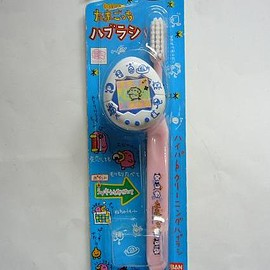 1996 Tamagotchi Soft piggy bank two unopened