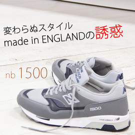 New Balance - CM1500 steel gray