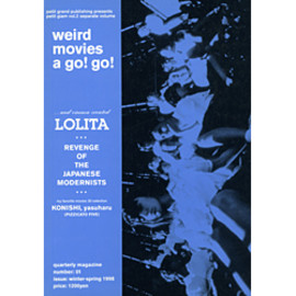 Petit Grand Publishing - Weird Movies A Go! Go! number:01