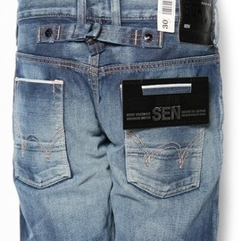 EDWIN SEN  - Denim Pants