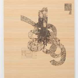 Shun Kawakami - 794-1185(special print on original wood paper)