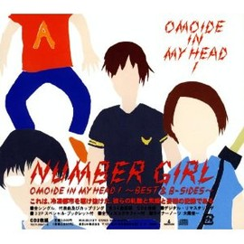 NUMBER GIRL - OMOIDE IN MY HEAD 1 ~BEST&B-SIDES~