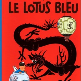 Hergé - Le Lotus Bleu / The Blue Lotus (Tintin)