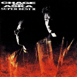 CHAGE and ASKA - SUPER BEST II