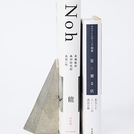 FUTAGAMI - BRASS BOOKEND