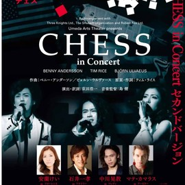 ABBA - CHESS in Concert