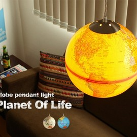 Planet Of Life