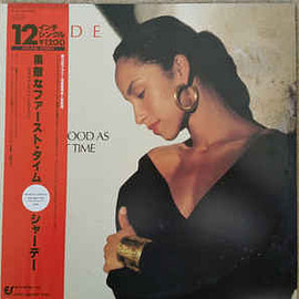 Sade - Never As Good As The First Time - 12inch