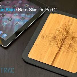 Grove - Bamboo Skin for iPad2