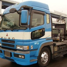 mitsubishi fuso truck and bus corporation - Super Great Tructor Head