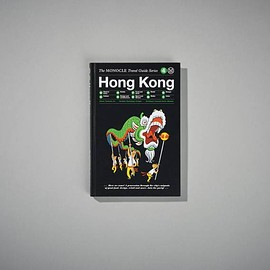 The Monocle - The Monocle Travel Guide, Hong Kong