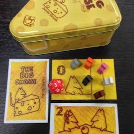 New Games Order - The Big Cheese
