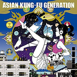 ASIAN KUNG-FU GENERATION - ソルファ(完全生産限定盤) [Analog] Limited Edition
