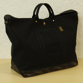 grips - PACK CAMO MIX TOTE BAG L