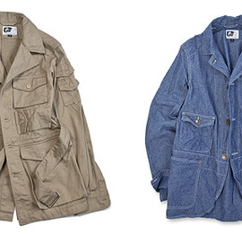Engineered garments - jacket beams