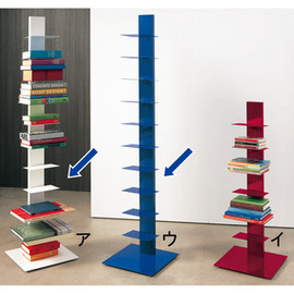 Sapience book tower