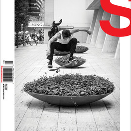 Strictly Skateboarding - The Skateboard Mag Issue 122