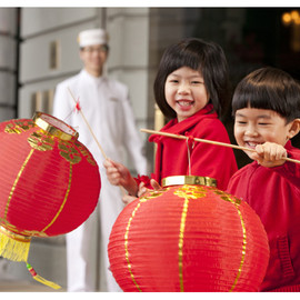 The Peninsula Hotels - Chinese New Year's Treat