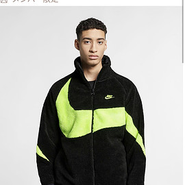 NIKE - Big Swoosh Full-Zip Jacket - Black/Black/Volt