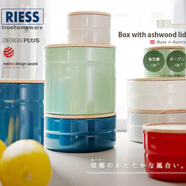 RIESS - truehomeware Box with ashwood lids