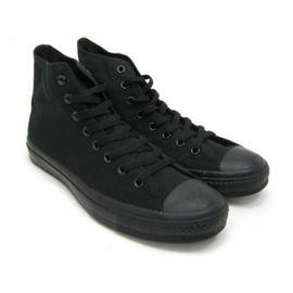 Jump Boot High - Black/Black/Black