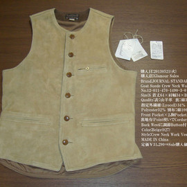 JOURNAL STANDARD J S Homestead - Goat Suede Crew Neck Work Vest