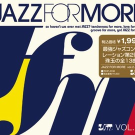 V.A. - JAZZ FOR MORE VOL.2 / V.A.