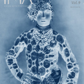 amana holdings - 「IMA」SUMMER 2014年9月号 vol.9 ※メール便可